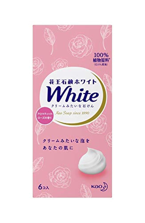 ラベ建物泣き叫ぶ花王ホワイト アロマティックローズの香り 普通サイズ 6コパック