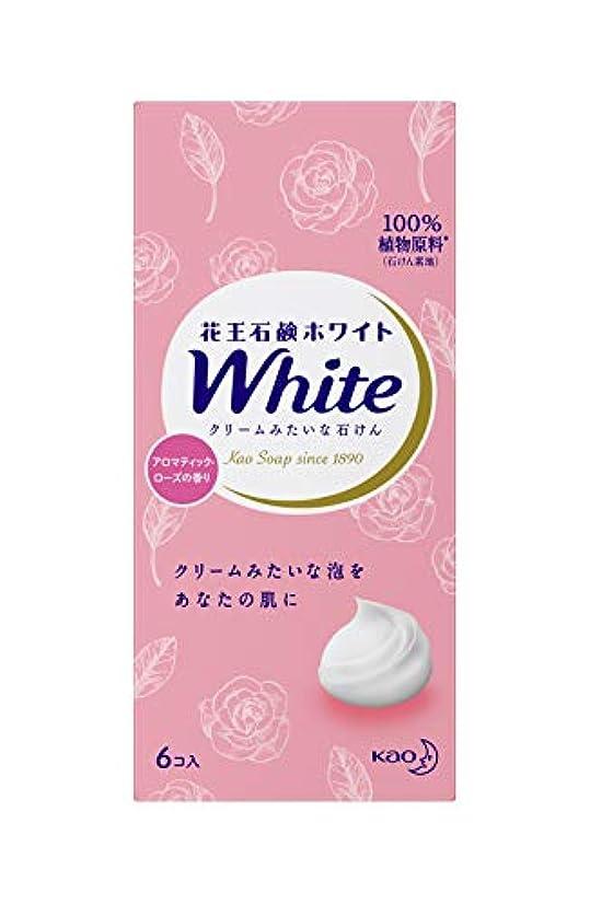 インターネット明確な接地花王ホワイト アロマティックローズの香り 普通サイズ 6コパック