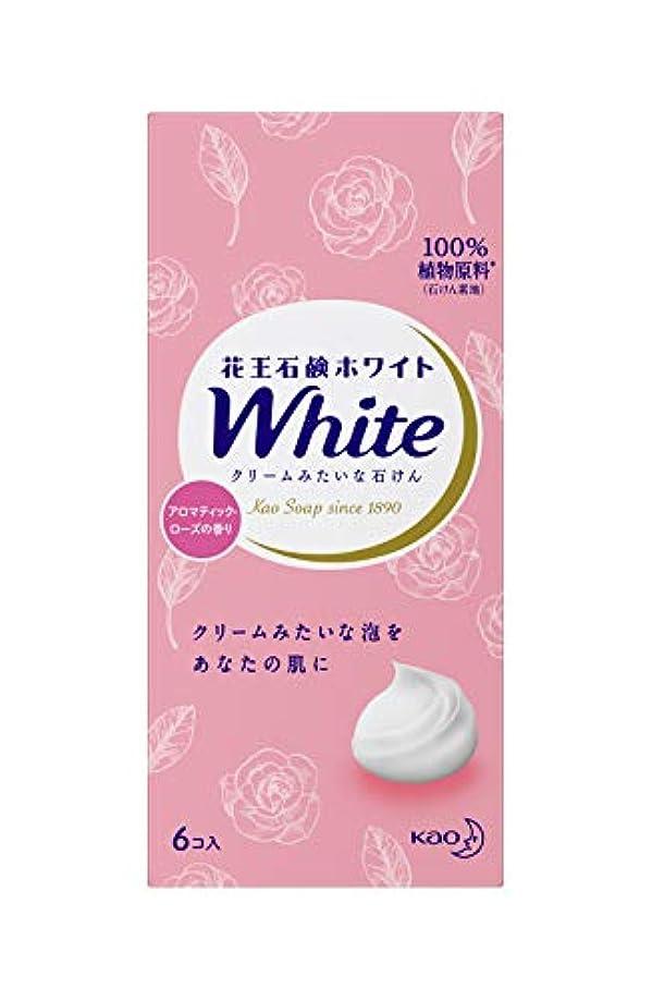 履歴書ダウングレートオーク花王ホワイト アロマティックローズの香り 普通サイズ 6コパック