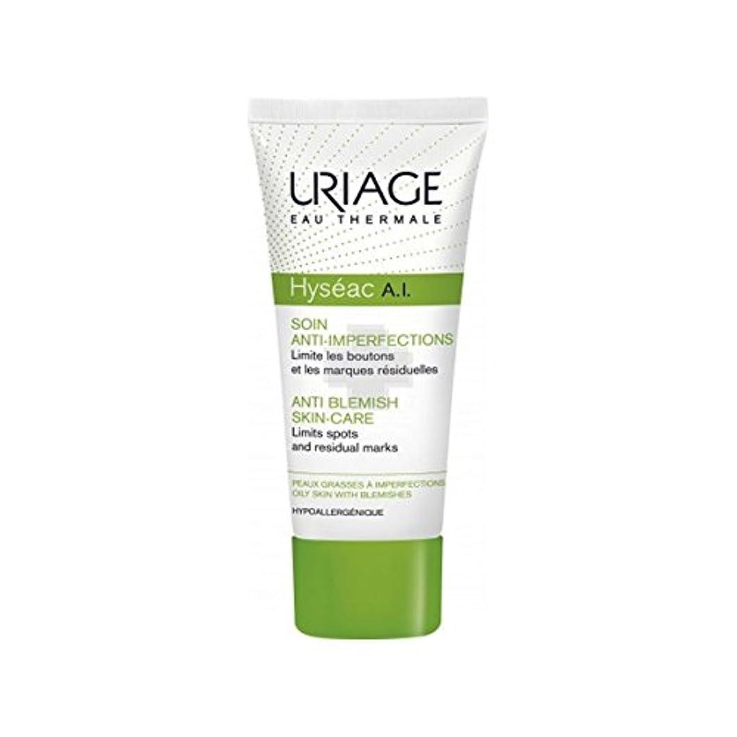 かび臭い花弁忘れっぽいUriage Hyseac Cream A.i. 40ml [並行輸入品]