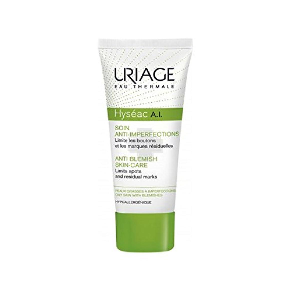 ビュッフェシェル物理的なUriage Hyseac Cream A.i. 40ml [並行輸入品]