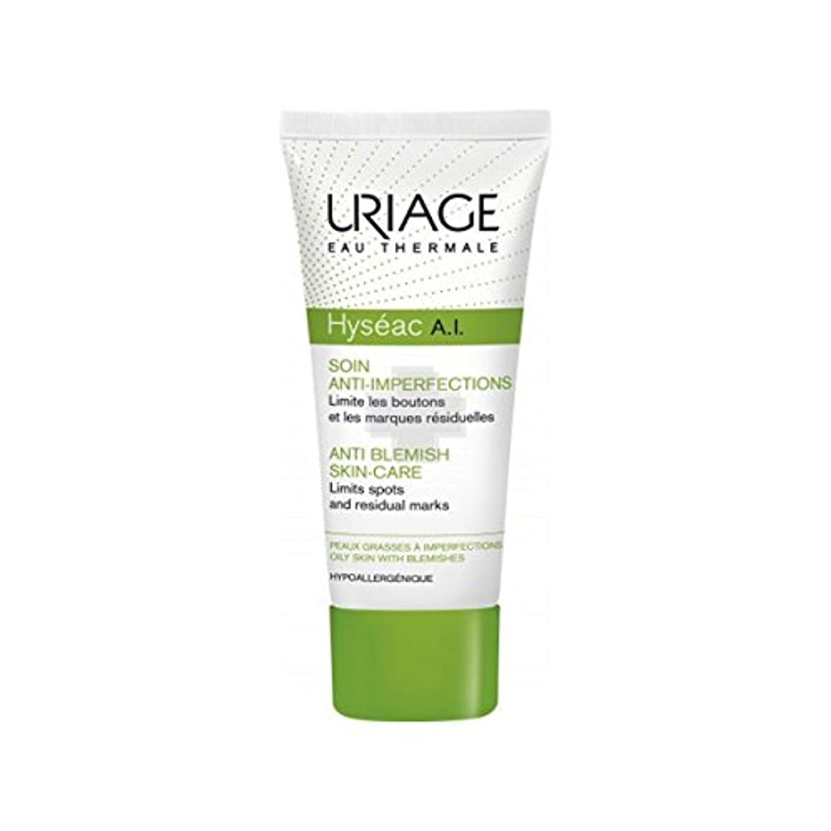 非常に建築家マントUriage Hyseac Cream A.i. 40ml [並行輸入品]