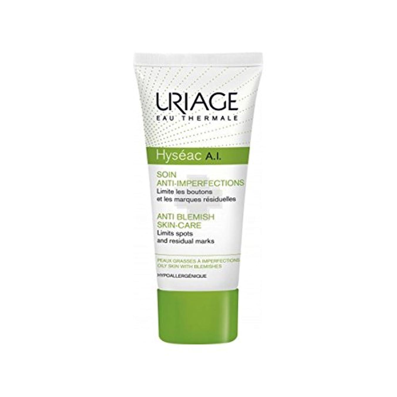 の頭の上レイアウトキャビンUriage Hyseac Cream A.i. 40ml [並行輸入品]