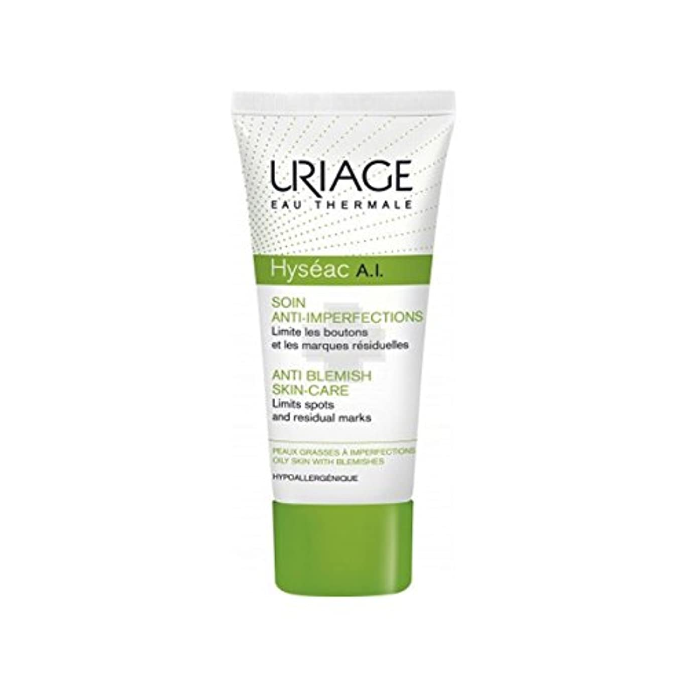 もの老朽化した名前Uriage Hyseac Cream A.i. 40ml [並行輸入品]