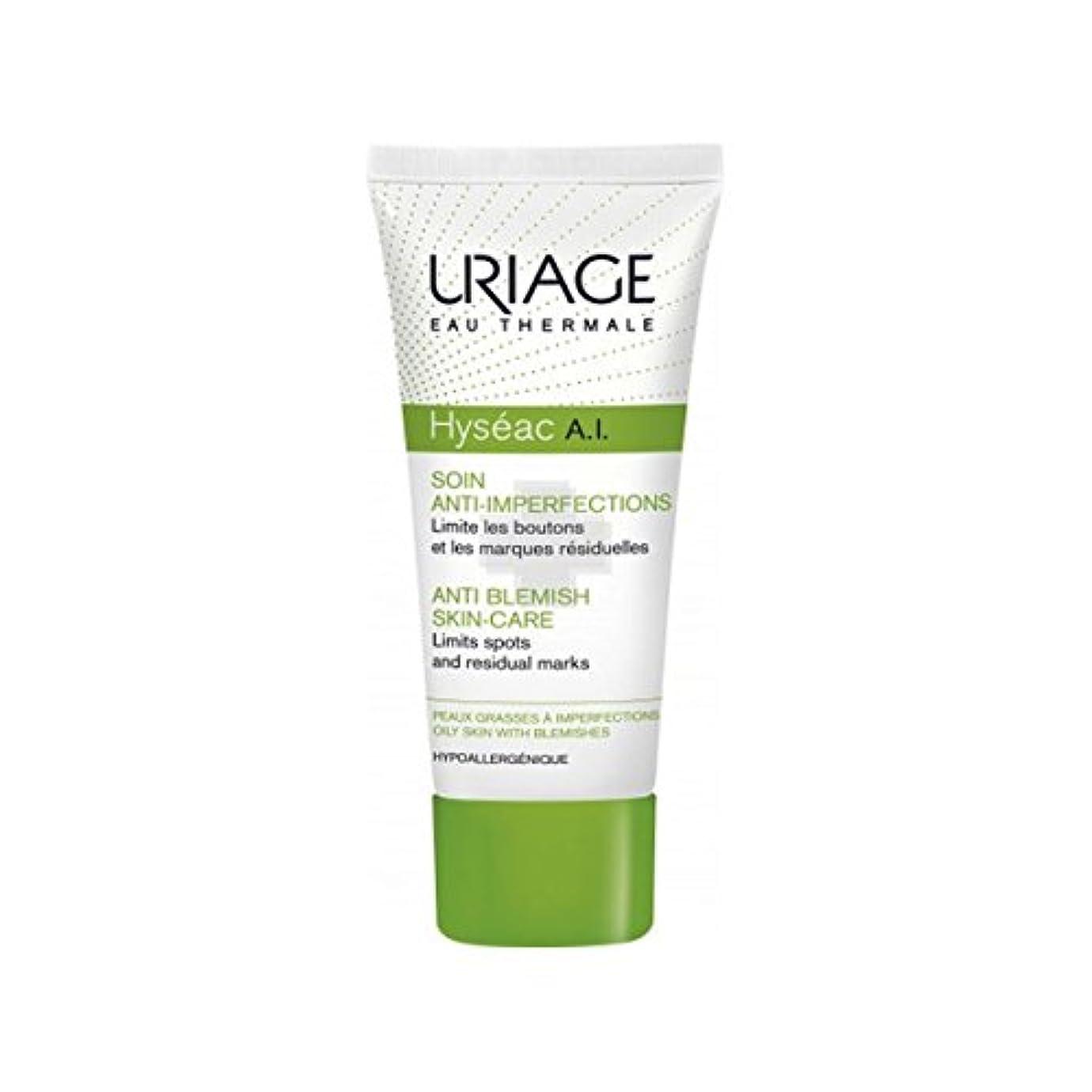 強制的告発者暖かさUriage Hyseac Cream A.i. 40ml [並行輸入品]