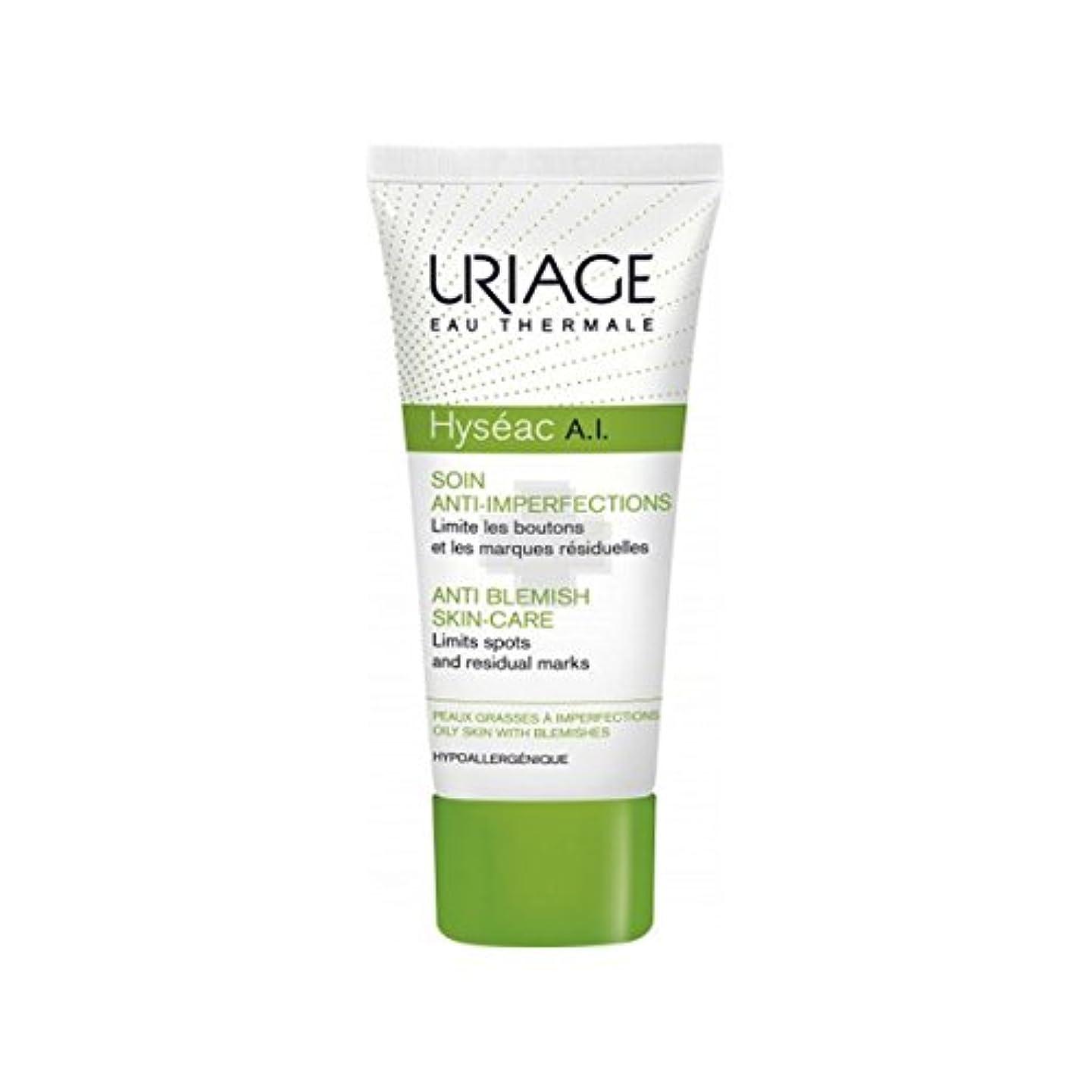 市場ポール罹患率Uriage Hyseac Cream A.i. 40ml [並行輸入品]