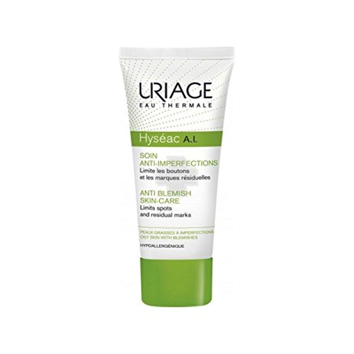力学失業者韓国語Uriage Hyseac Cream A.i. 40ml [並行輸入品]