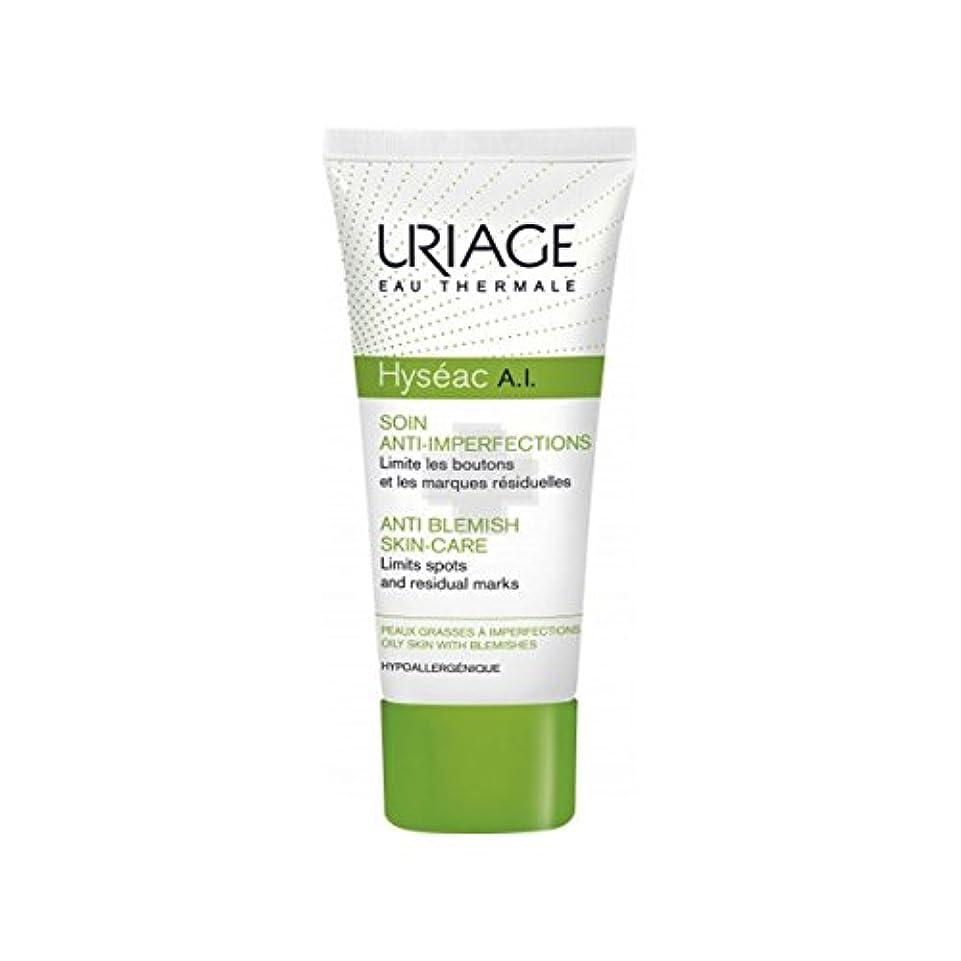 漂流葉弁護人Uriage Hyseac Cream A.i. 40ml [並行輸入品]