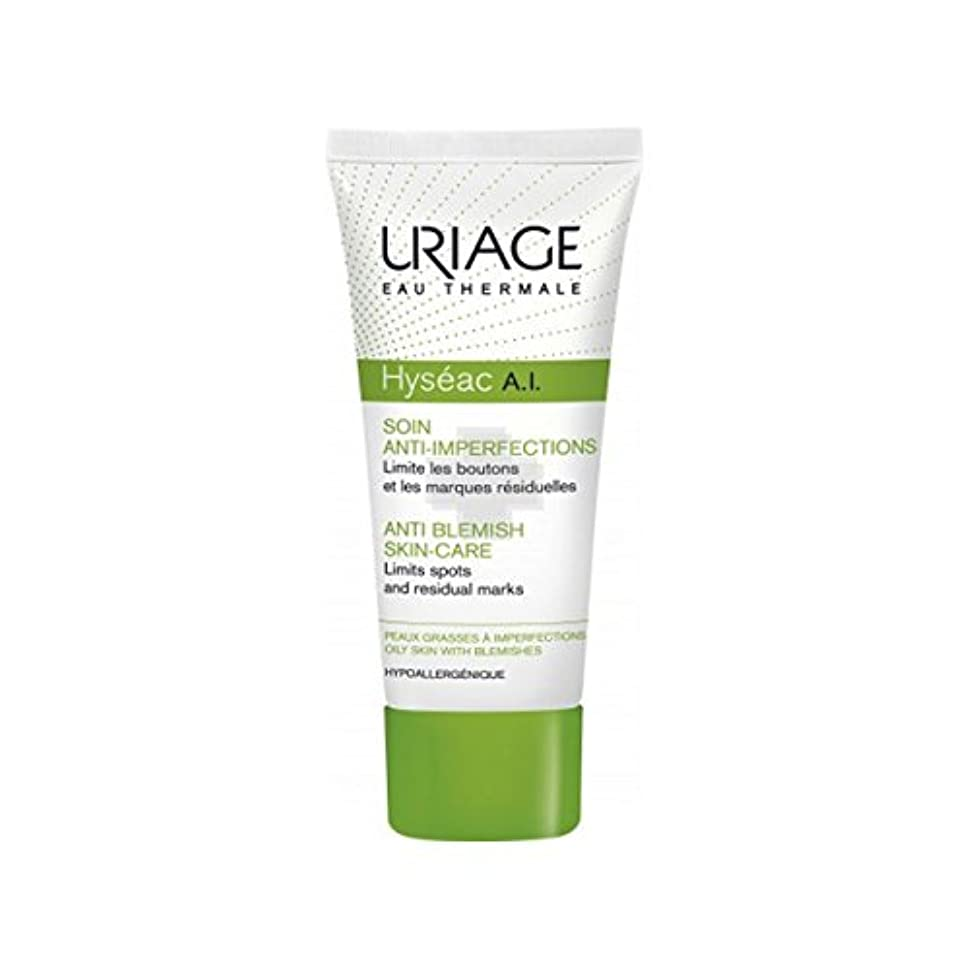 スカープ治すエステートUriage Hyseac Cream A.i. 40ml [並行輸入品]