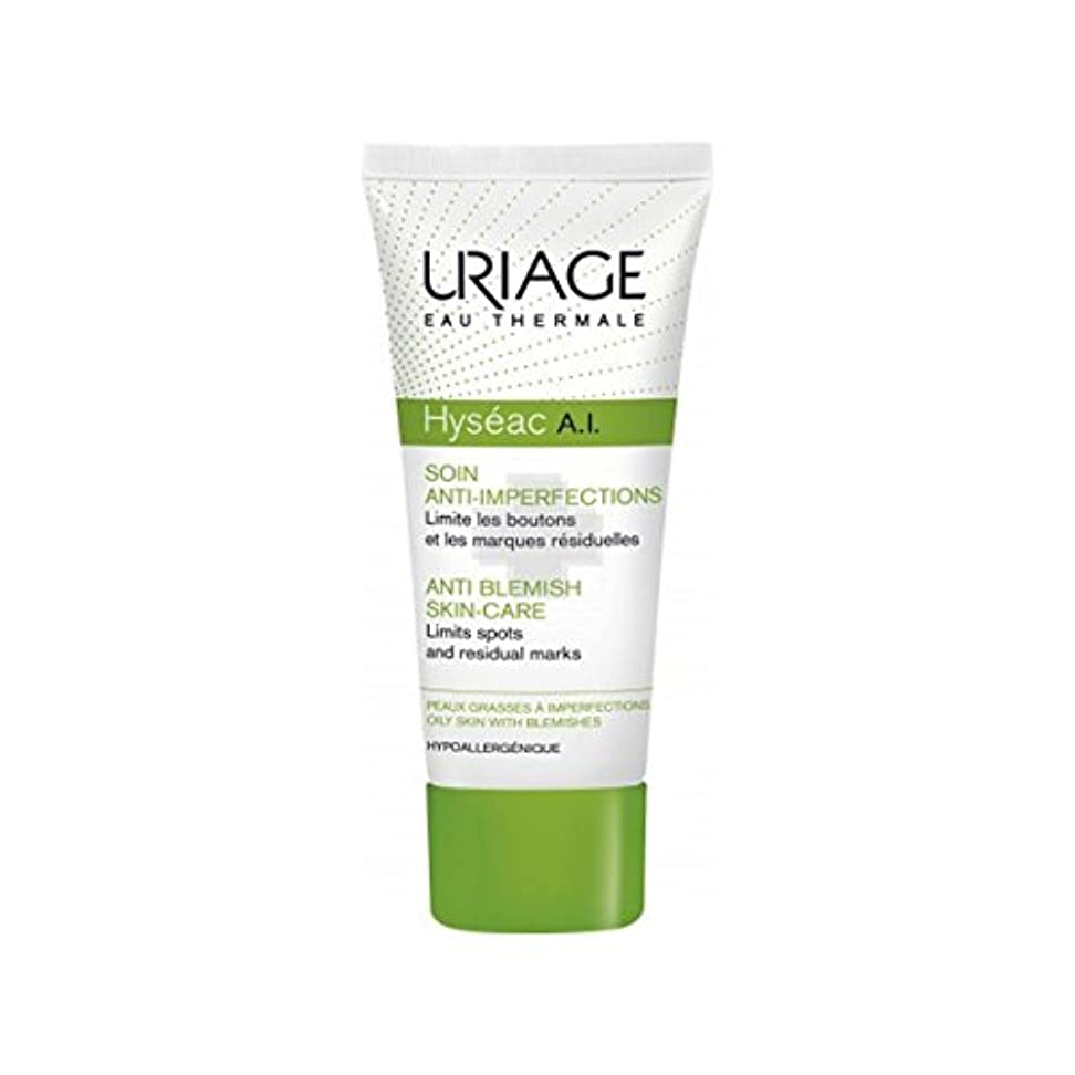 手術間違っているおめでとうUriage Hyseac Cream A.i. 40ml [並行輸入品]