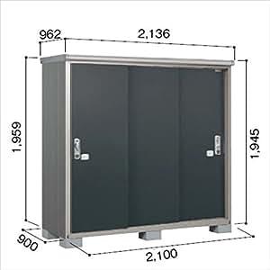 ヨドコウ ESE/エスモ ESE-2109A SM 小型物置  『屋外用収納庫 DIY向け ESD-2109Aのモデルチェンジ』 スミ