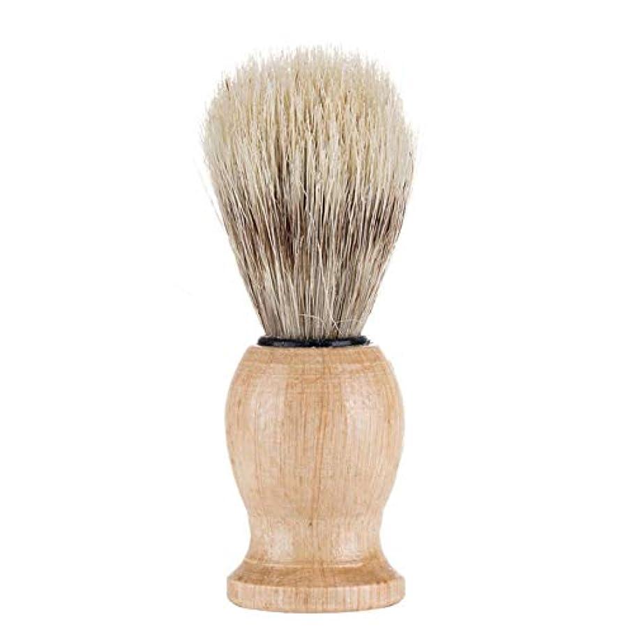 プレビュー検出どのくらいの頻度でなぜ男性用シェービングブラシ、クレンジングブラシ、木製スイープあごひげクリーニングフェイス 木製カラー ホームトラベル。 WHY