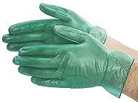 300枚パック グリーンビニール 軽量パウダーグローブ Sサイズ 保護手袋 業務用手袋 使い捨て高耐久ラテックスフリー手袋 非医療用 快適なフィット感。 非滅菌