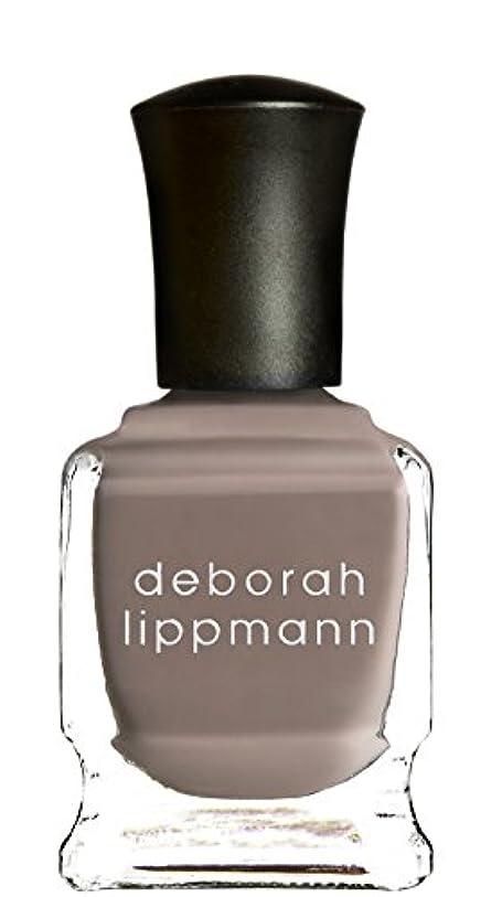 【deborah lippmann】【デボラリップマン】ポリッシュ ベージュ系 15mL (シーウルフ)