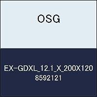 OSG ゴールドドリル EX-GDXL_12.1_X_200X120 商品番号 8592121