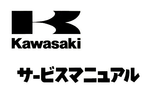 Kawasaki純正整備解説書 日本語 2013年-2014年 KX450 FDF/FEF(KX450F) 99925125603