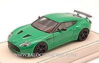 Tecnomodel tmdmi52aa Aston Martin v12ザガート2012berillianグリーンDie Cast 1: 43