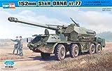 ホビーボス 1/35 ダナ 152mm自走留榴弾砲 SHKH vz77 プラモデル