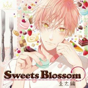 シチュエーションドラマCD Sweets Blossom 圭太編 アニメイト限定盤 (CV.あさぎ夕) /