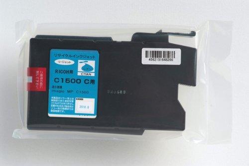 imagio MPカートリッジC1500 シリーズ 各色 (imagio MPカートリッジC1500C)