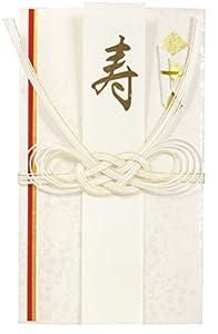 スズキ紙工 祝儀袋 デザイン金封  ス-6233