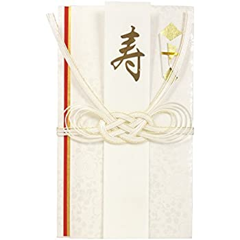 スズキ紙工 祝儀袋 デザイン 金封 ス-6233