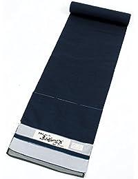 きもの都粋 【男物 手紬真わた】 志のぶ紬 絹 シルク 紺系 ネイビー系 紬 反物