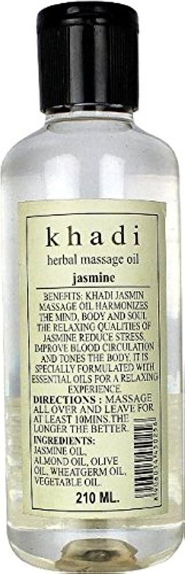 神学校コンパスマーチャンダイジングKHADI - Jasmine Herbal Massage Oil - 210ml