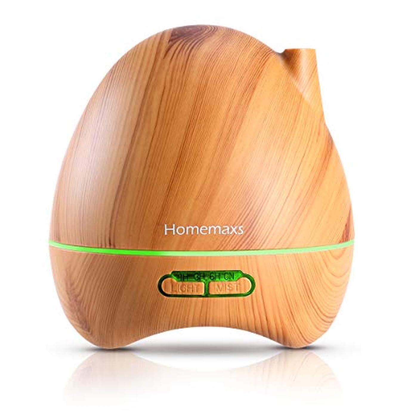 加湿器 アロマディフューザー HOMEMAXS 超音波  卓上加湿器 時間設定 空焚き防止 7色LEDライト 300ml 木目調