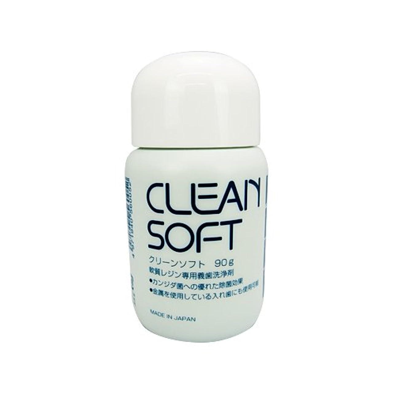 カメミズ クリーンソフト 義歯洗浄剤 90g × 1個
