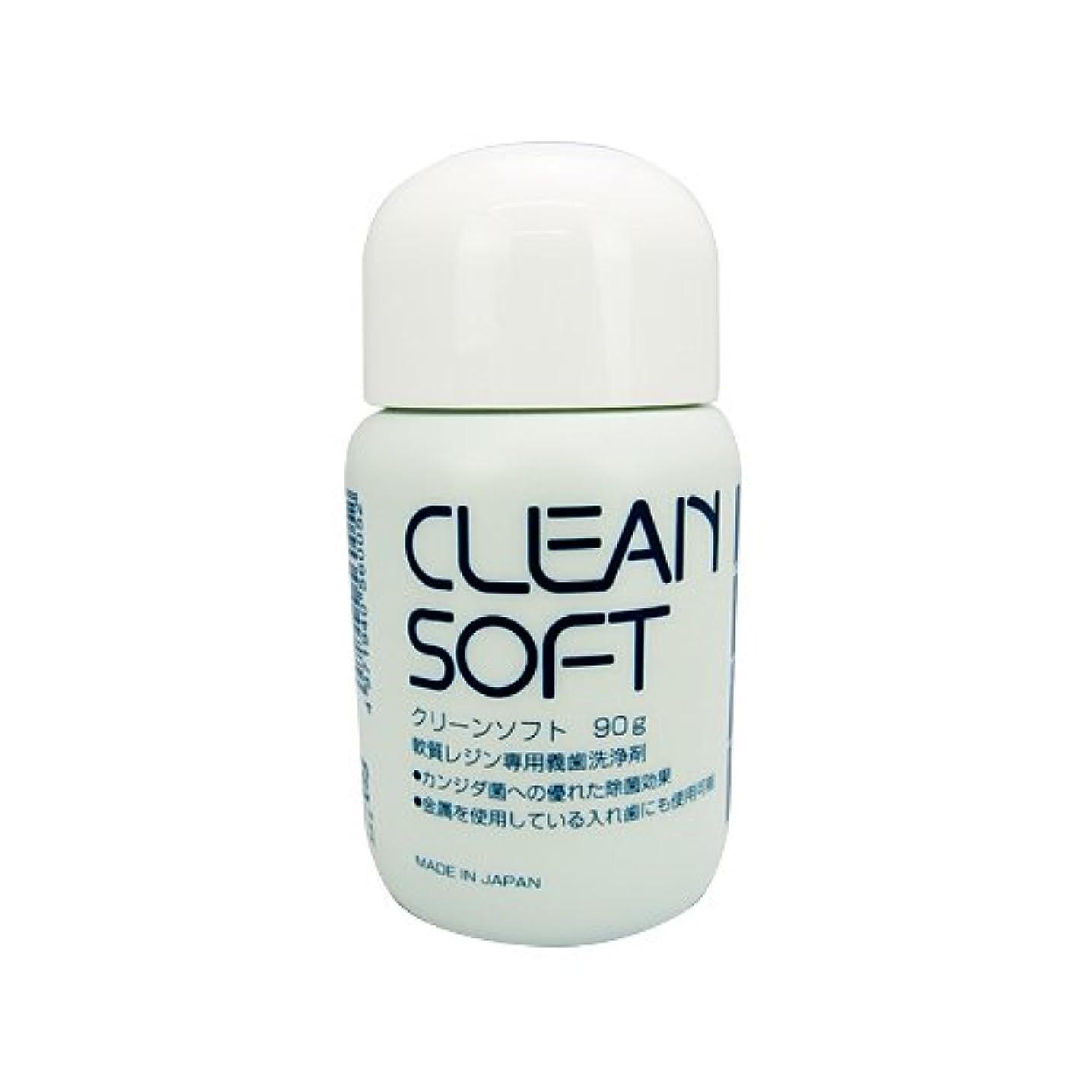 しっかりみすぼらしい増幅するカメミズ クリーンソフト 義歯洗浄剤 90g × 1個