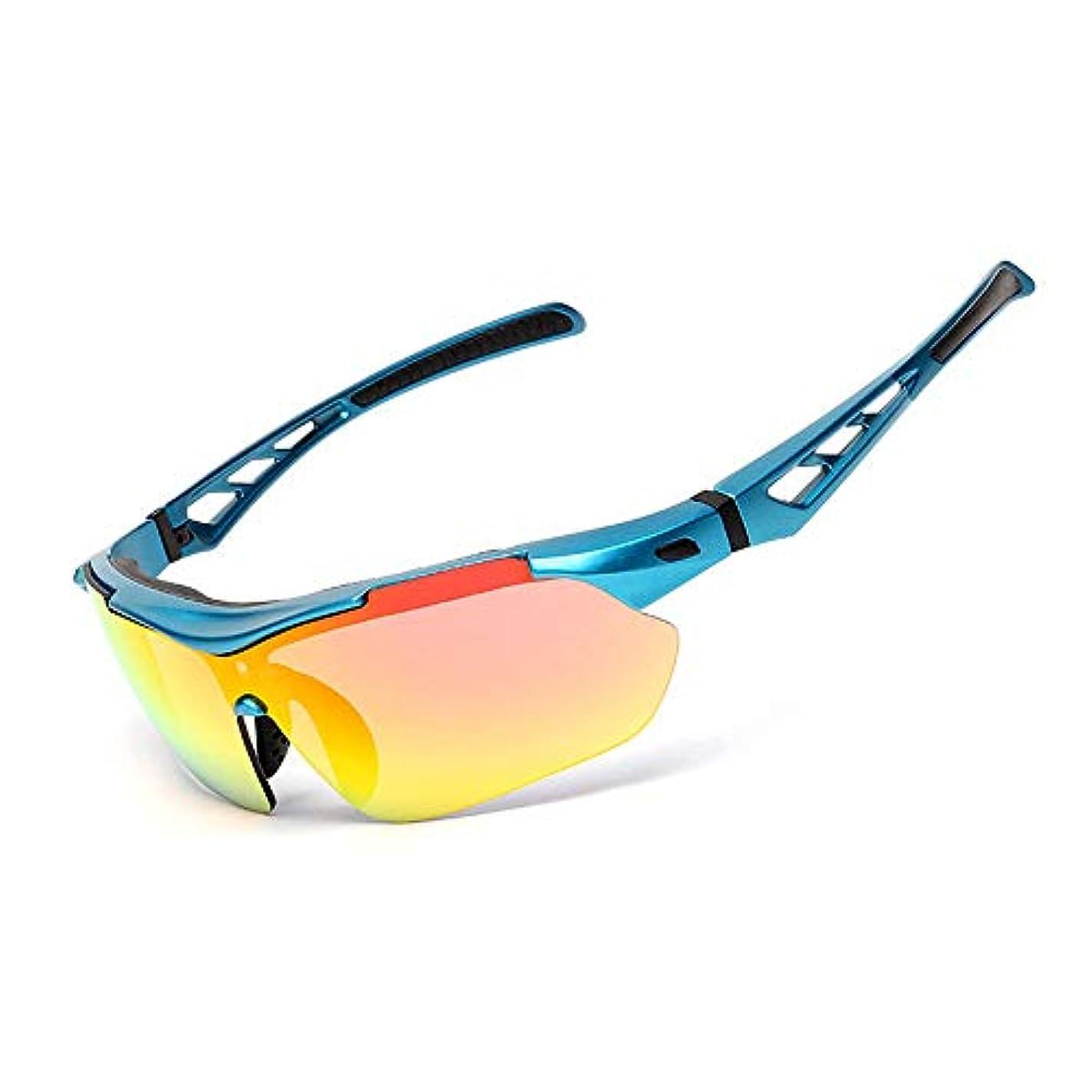 楽観線形ラフサイクリングメガネ 男性と女性の乗馬用ゴーグルサングラスランニングメガネUVプロテクション男性と女性のスポーツメガネ (Color : Blue)