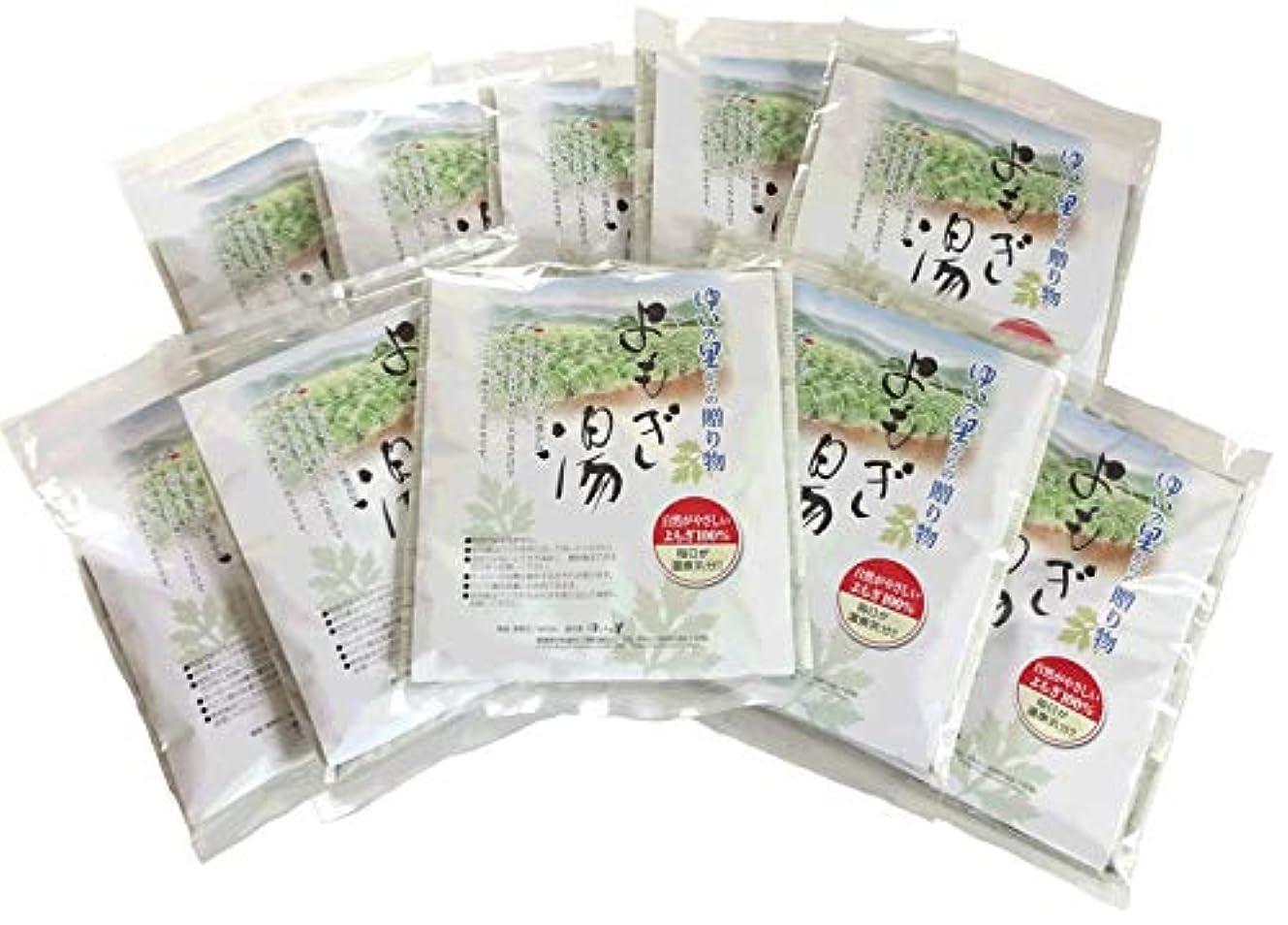かご険しいネットよもぎ湯入浴パック 10袋セット 愛媛県産 自家栽培よもぎ100%使用