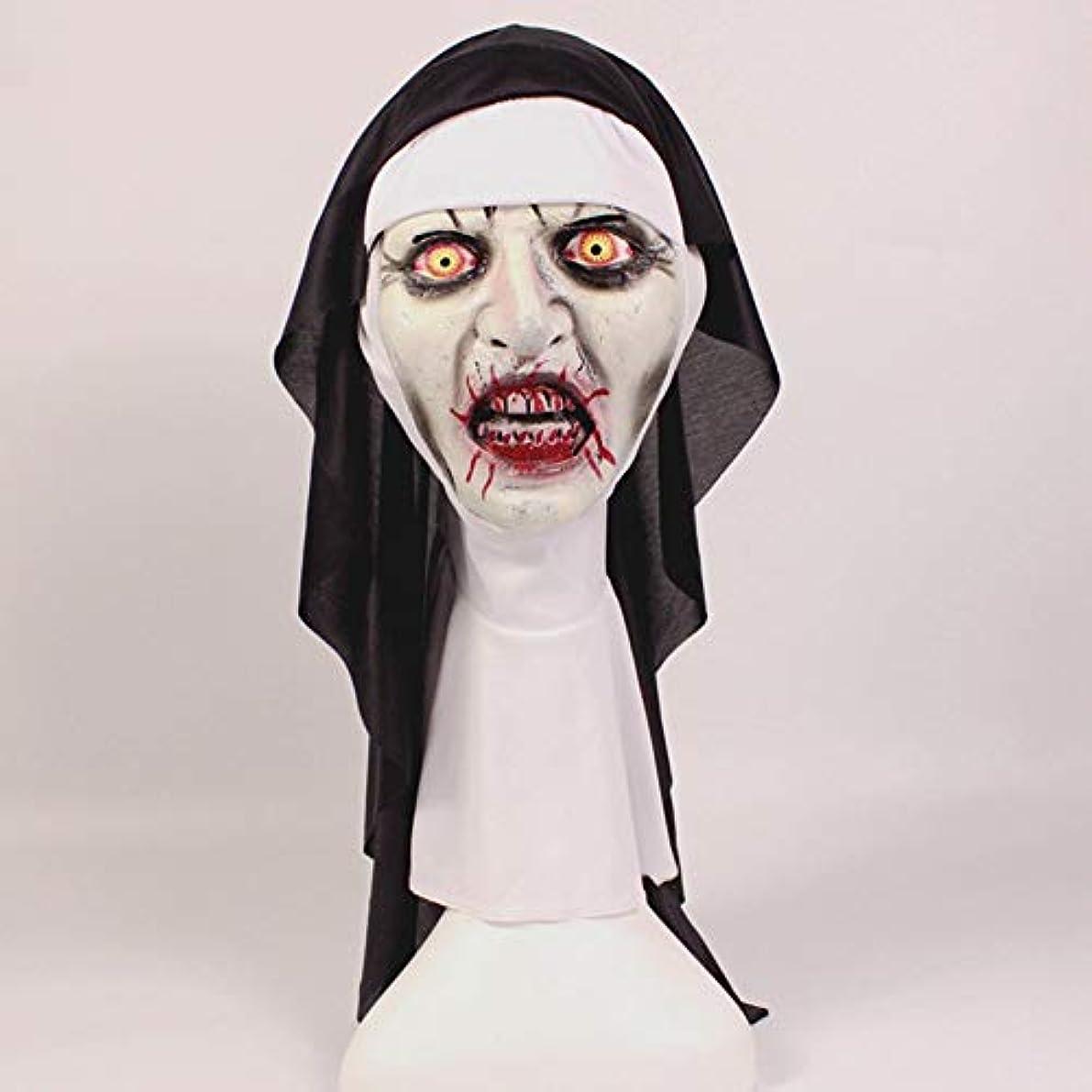 パイ上回る専門知識ハロウィーンホラーマスク、精神的な修道女のマスク、面白い Vizard マスク、パーティー仮装ラテックスマスク