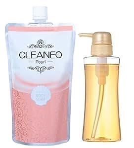 クリアネオ公式(CLEANEO)パール オーガニックボディソープ・透明感のある美肌へ(詰替300ml+専用ボトルセット)