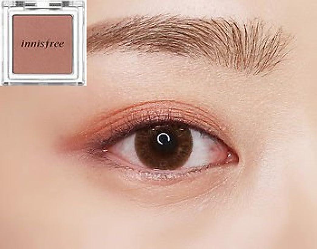散歩あいまいなハイランド[イニスフリー] innisfree [マイ パレット マイ アイシャドウ (シマ一) 39カラー] MY PALETTE My Eyeshadow (Shimmer) 39 Shades [海外直送品] (シマ一 #21)