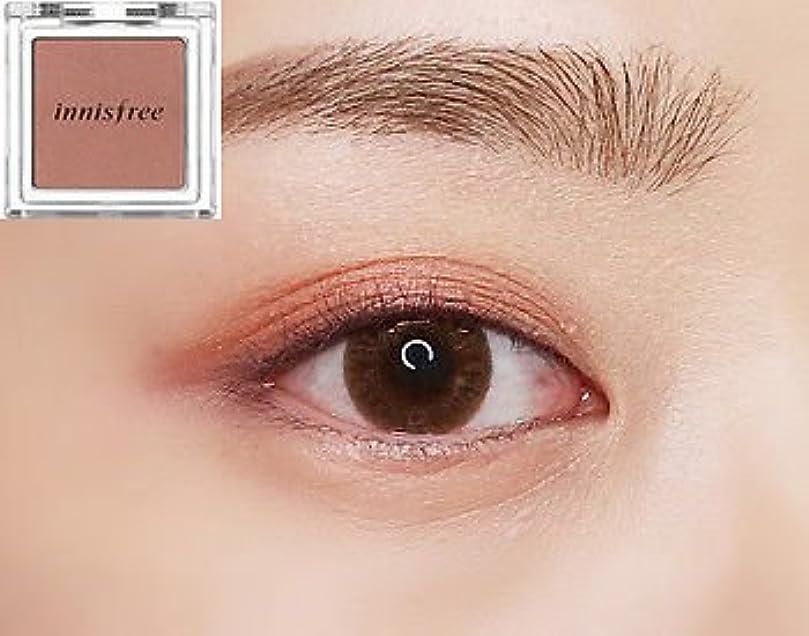 コスチュームマーカー交響曲[イニスフリー] innisfree [マイ パレット マイ アイシャドウ (シマ一) 39カラー] MY PALETTE My Eyeshadow (Shimmer) 39 Shades [海外直送品] (シマ一 #21)