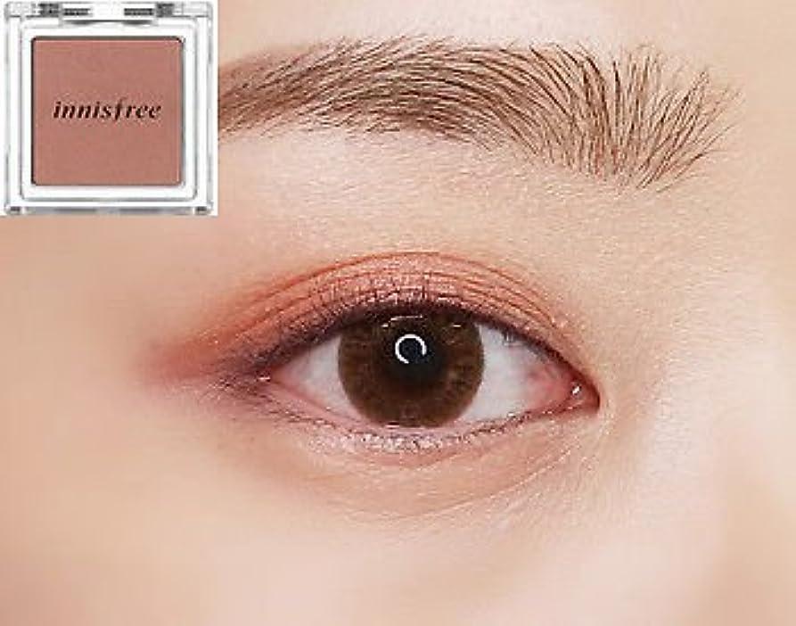 レーザ放棄されたエチケット[イニスフリー] innisfree [マイ パレット マイ アイシャドウ (シマ一) 39カラー] MY PALETTE My Eyeshadow (Shimmer) 39 Shades [海外直送品] (シマ一 #21)