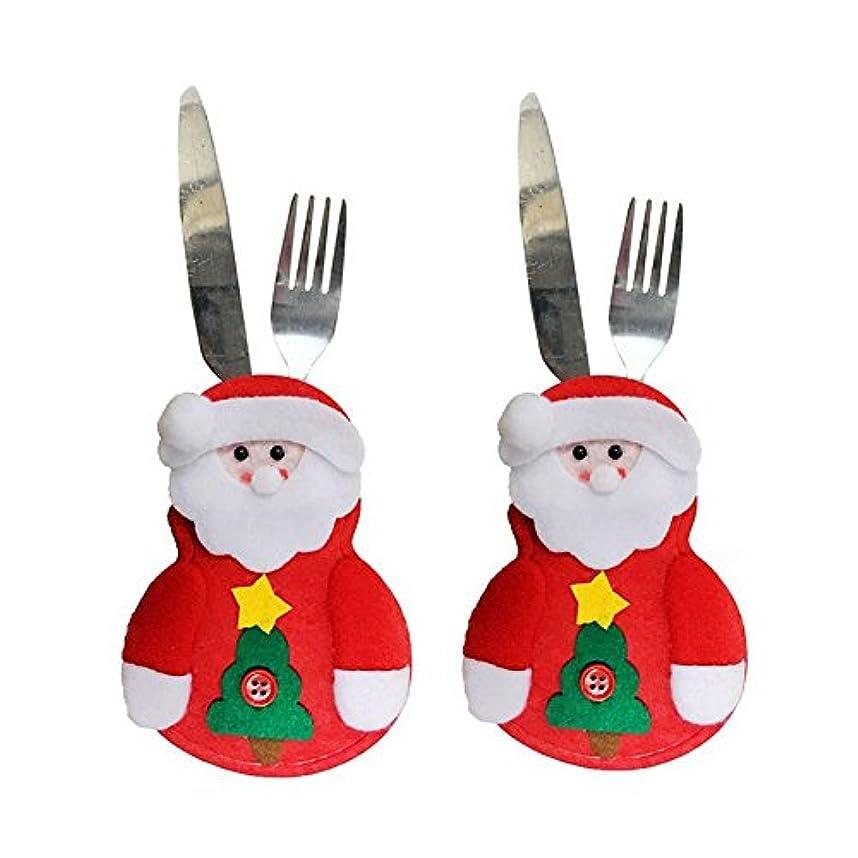 新聞囲む品揃えJuleyaing 2 Pieces クリスマス エルク サンタ 食器カバー クリスマス セット ホーム 装飾 フォークナイフ 食器 バッグ クリスマス パーティー 飾り 7x10x14cm/2.7
