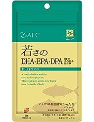 エーエフシー(AFC) 若さのDHA EPA DPA 30粒入