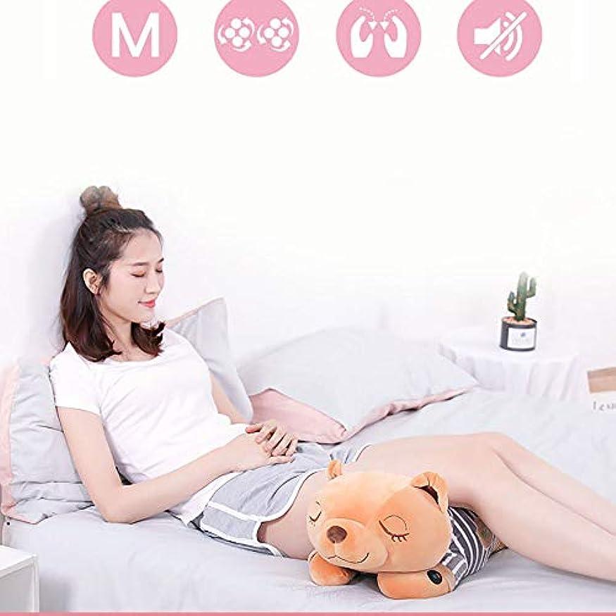 左ためらう区ネックマッサージ枕、多機能電動マッサージャーバックネックマッサージ枕クッションクマのぬいぐるみ頸椎マッサージを送信するガールフレンド誕生日プレゼントガールフレンド妻
