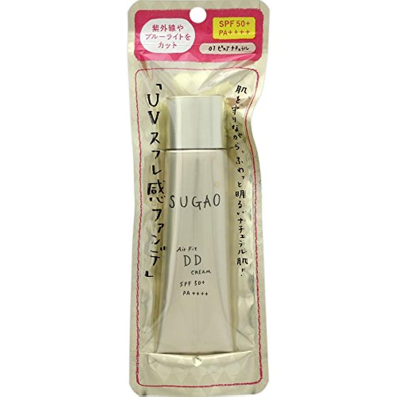 傑作強大な類人猿スガオ (SUGAO) エアーフィット DDクリーム ピュアナチュラル SPF50+ PA++++ 25g