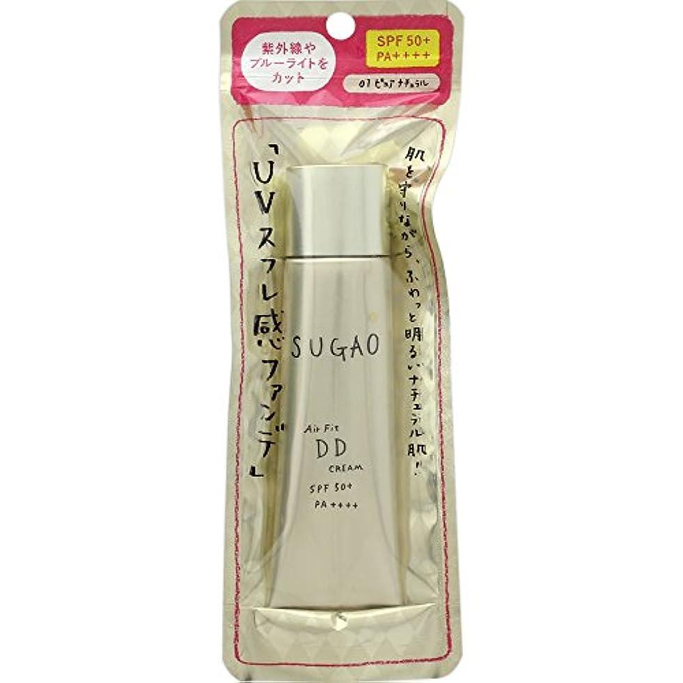 静けさ粘り強い祝うスガオ (SUGAO) エアーフィット DDクリーム ピュアナチュラル SPF50+ PA++++ 25g