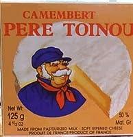 カマンベールチーズ 125g/チーズ