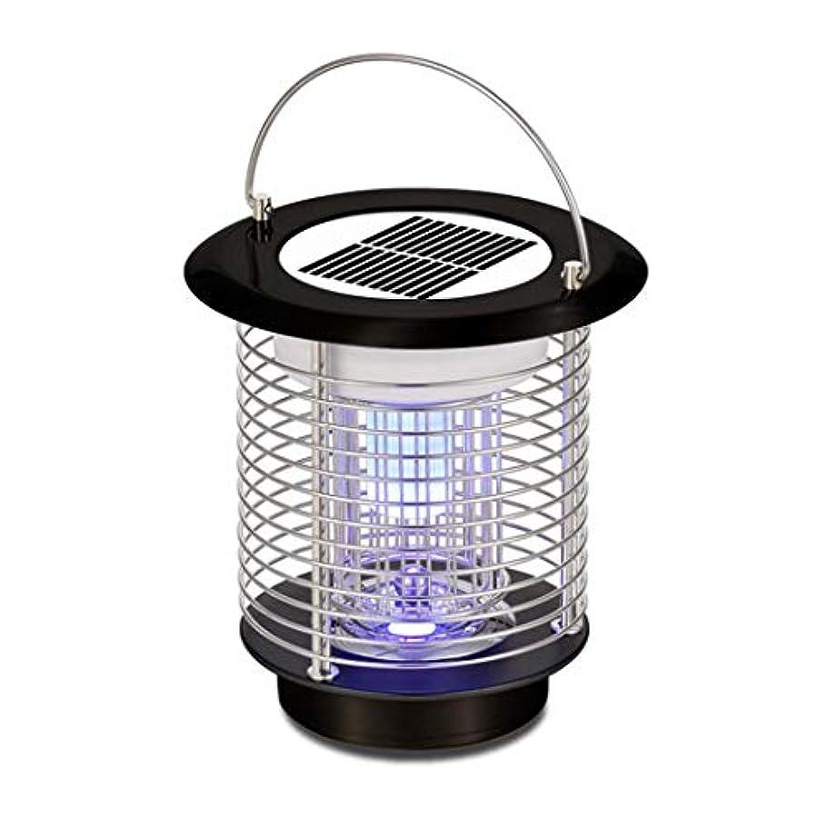事務所メロドラマ凍った携帯用太陽カのキラー、屋外の感電携帯用カの忌避剤、LEDの電子世帯のハエトラップ,Black