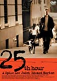 25時 スペシャル・エディション [DVD]