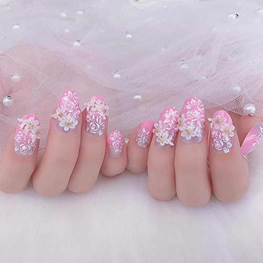 残酷桁抜本的なXUTXZKA ピンクカラー人工ネイル花嫁の結婚式輝くラインストーン偽ネイル花フルカバーネイルのヒント24ピース/セット