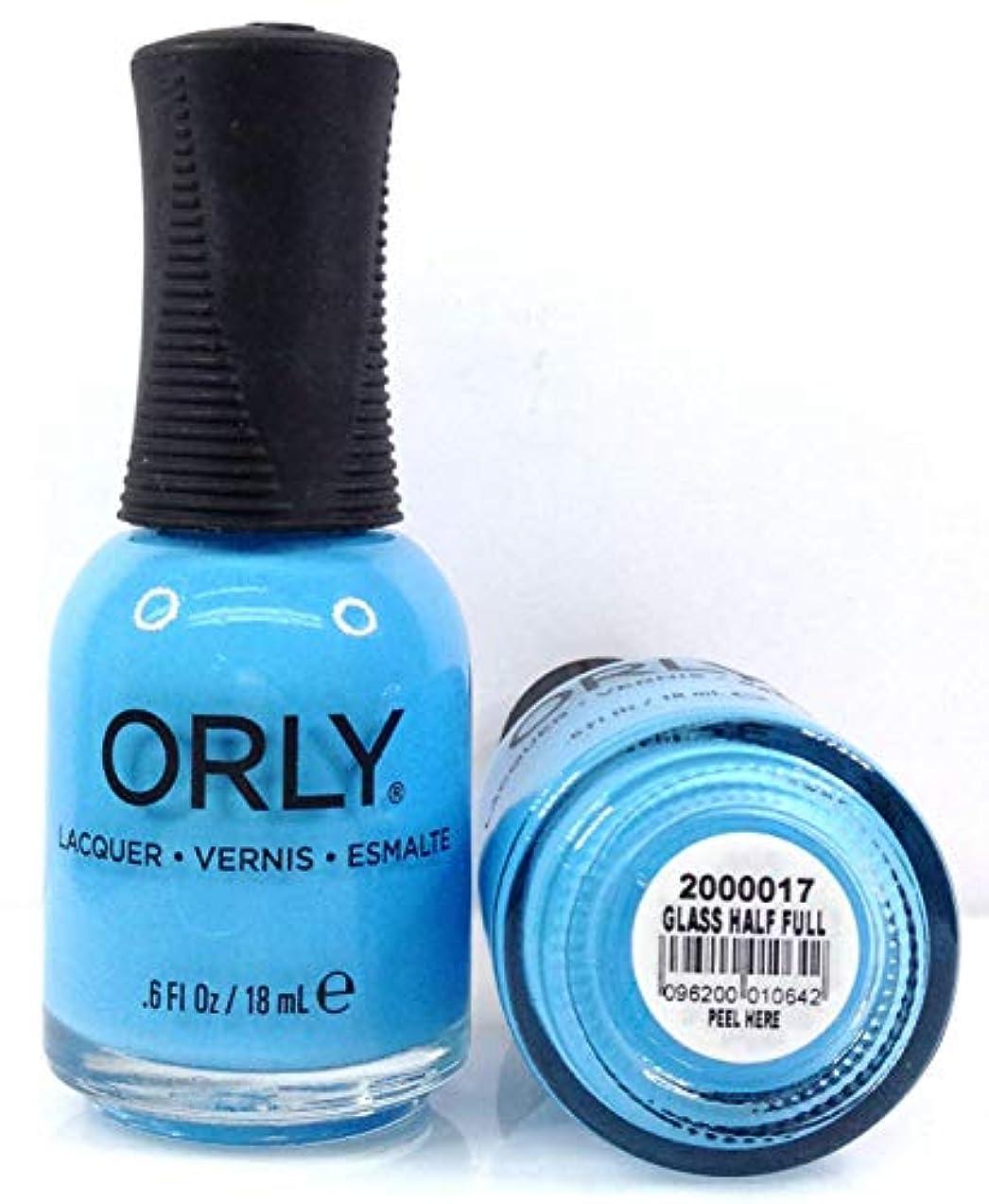 避難吸収剤紀元前Orly Nail Lacquer - Radical Optimism 2019 Collection - Glass Half Full - 0.6 oz / 18 mL