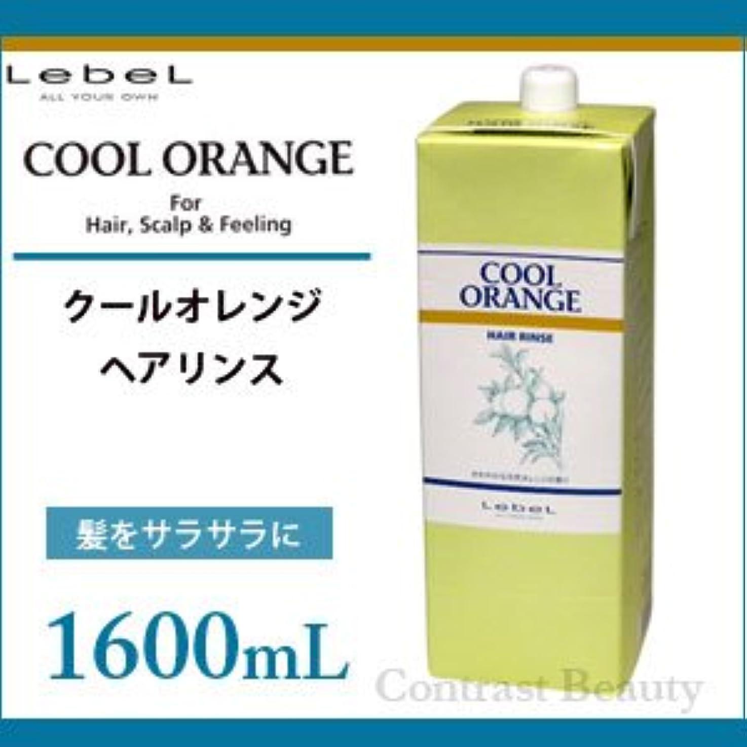 【X3個セット】 ルベル クールオレンジ ヘアリンス 1600ml