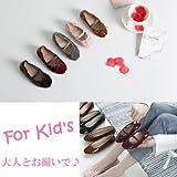 キッズシューズ 女の子 バレエシューズ 子供用 靴 おしゃれ 可愛い 親子でお揃い15.0~22.0cm - Best Reviews Guide